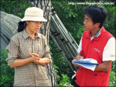 Educador Ambiental emprego